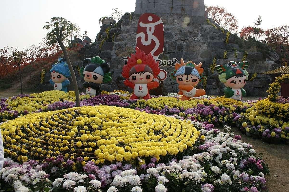 2008 olympic mascots